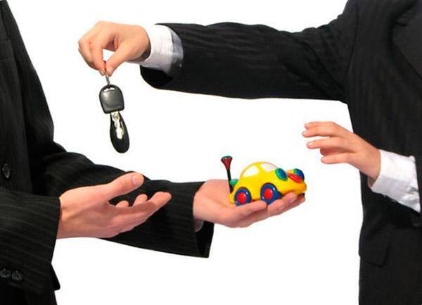 Ключи и авто