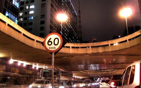 Превышение скорости на 10 км/ч может привести к штрафу